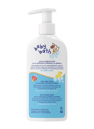 baby bath 3d3