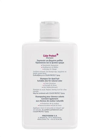 color shampoo 3d4