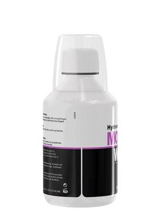 hydroral xero mouthwash 3d4