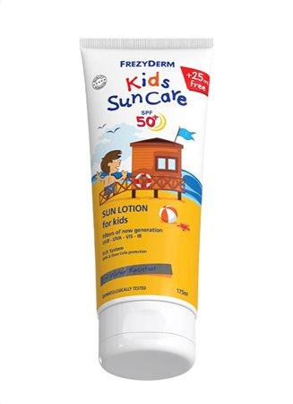 kids sun care 3d5